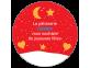 étiquette pâtisserie joyeyses fêtes LabelPix